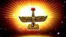 БОЖЕСТВЕННЫЕ ЛУЧИ ИСИДЫ! ИЗБАВЛЯЮТ ОТ ПЕЧАТИ ОДИНОЧЕСТВА, ВЕНЦА БЕЗБРАЧИЯ, ПОРЧИ НА ЛИЧНУЮ ЖИЗНЬ!