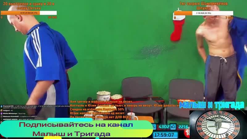 Юзик Пидарасина