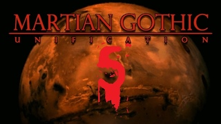 СТРИМ 5 Будешь один - Будешь жив... Martian Gothic -  Готика Марса