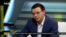 Мураев рассказал жительнице Волыни зачем Гонтарева утроила банкопад в Украине. НАШ 07.09