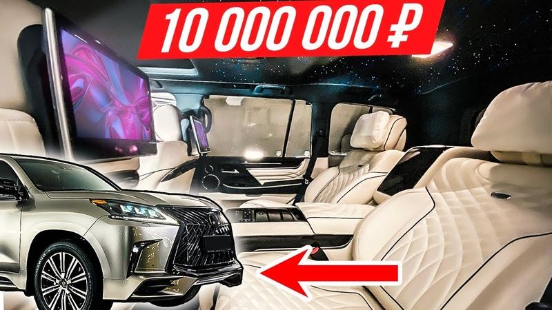 Самый дорогой внедорожный Lexus Крузак для олигархов ДорогоБогато Лексус Тойота Range Rover