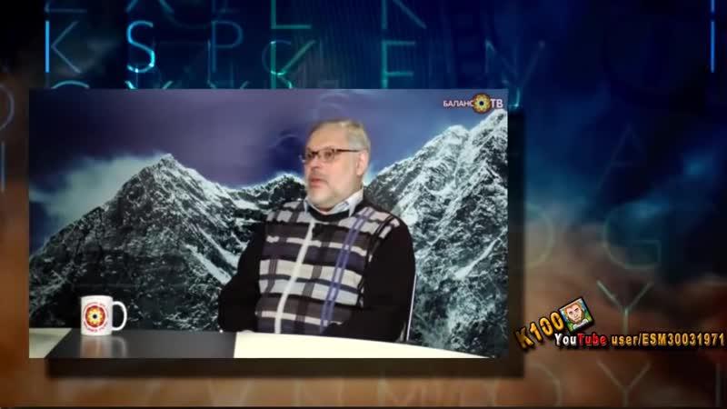 Выживание народов в суровой борьбе за традиционные ценности Михаил Хазин Часть 1