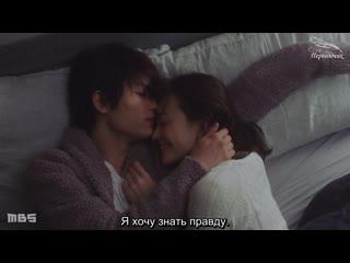 03 Мой сладкий домашний брак (Shanai Marriage Honey)