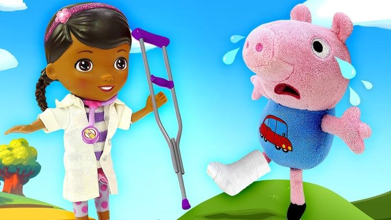 Джордж повредил ногу Отправляемся в больницу к Доктору Плюшевой Видео про игрушки Свинка Пеппа