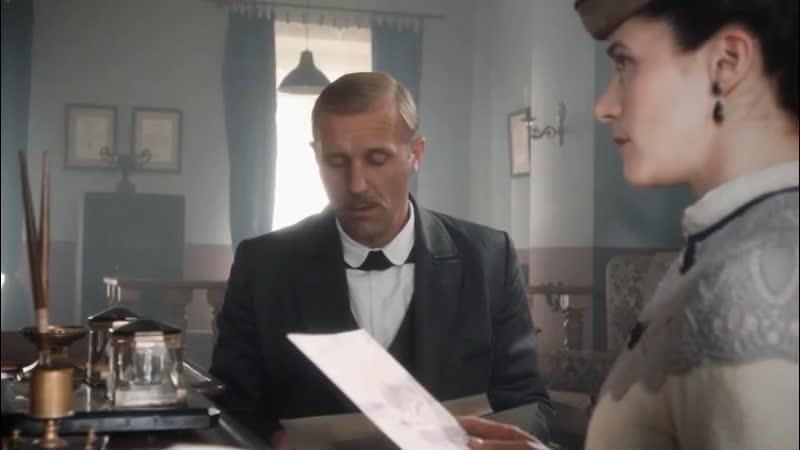 Смотрите премьеру двенадцатой серии Тайны госпожи Кирсановой сегодня в 17 00 на Седьмом канале