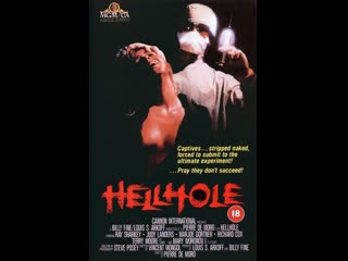 /Hell Hole (1985) Esp, Cast