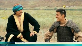 Тюркский мир №15  - Kazakh TV