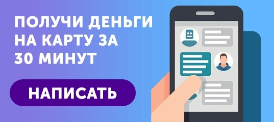 Онлайн кредиты в рубцовске где в казани взять кредит по паспорту