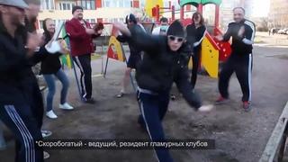 youtube-Вечеринка-ГОП · #coub, #коуб