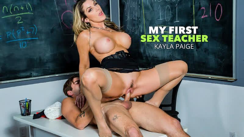 My frst sex teacher