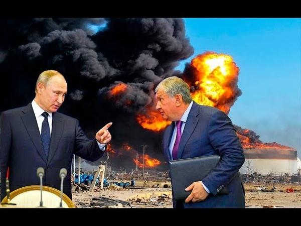 Когда нефть и газ подводят Россию – на выручку приходит...