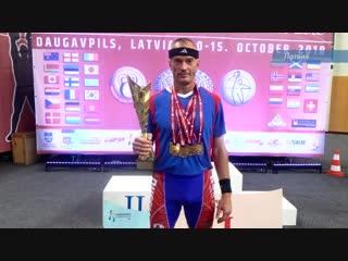 «Телекон»: Тагильский гиревик на чемпионате мира