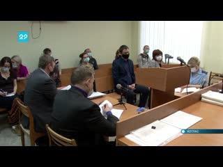 Очередное заседание суда по делу Князькина
