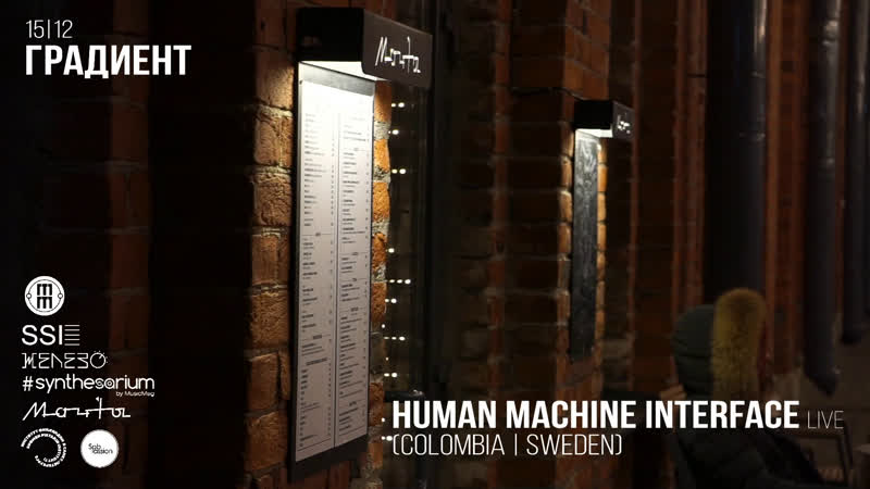 Human Machine Interface G R A D I E N T