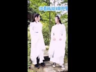 The Untamed - Xiao Zhan • Wang Yibo