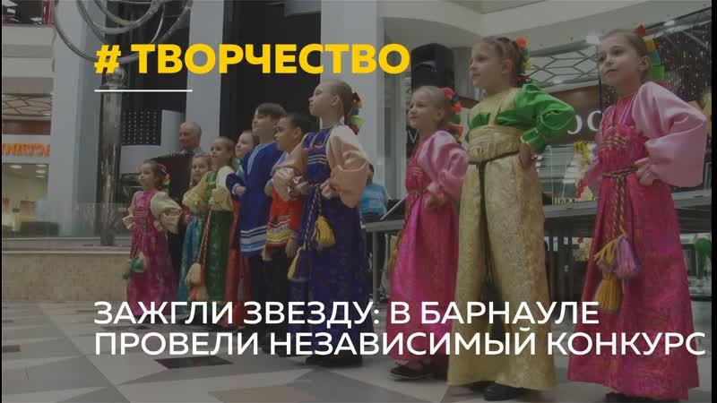 «Чтобы заметили и забрали в Москву»: в Барнауле прошел конкурс талантов