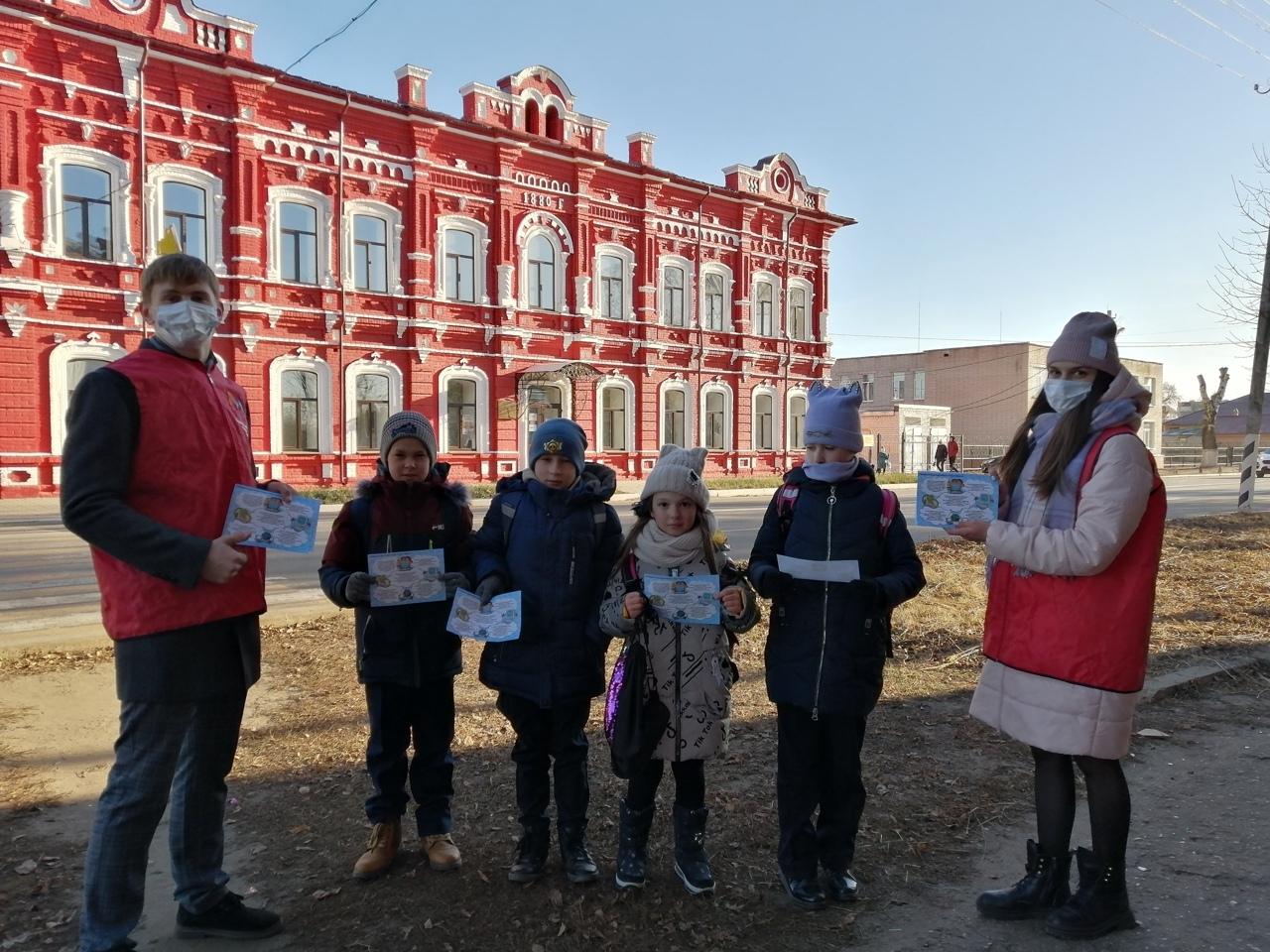 Петровские волонтёры напомнили школьникам об их правах и обязанностях