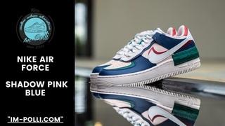 """Самая удачная расцветка женских """"Nike Air Force Shadow Pink Blue"""". Зацени:"""