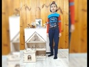 Кукольный дом собственными руками Подарок на день рождение