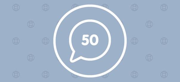 ВКонтакте ограничила число записей в сообществах до 50 в сутки