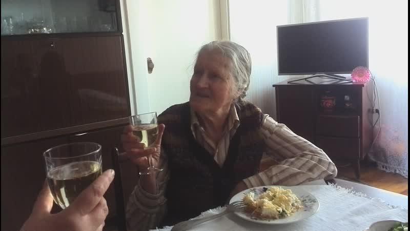 Моя Бабушка Садко Ефросинья Максимовна поздравляет мою Маму с Юбилеем 17 01 2021 1080p