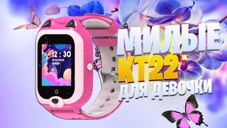 Wonlex KT22 Умные детские смарт часы с видеозвонком Smart Baby Watch