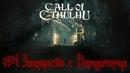 Call Of Cthulhu 1 Знакомство с Даркуотером | РОКС
