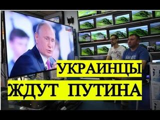 Они так и не смогли закрыть рот украинцам - Новости