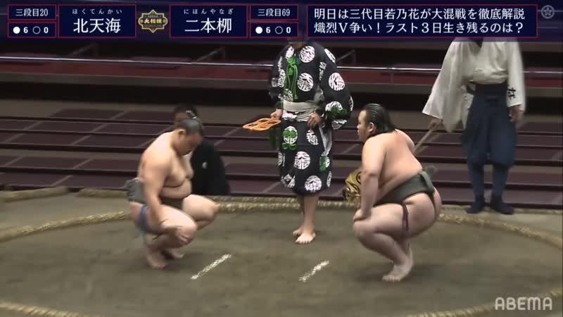 Hokutenkai(Sd20e) vs Nihonyanagi(Sd69e) - Aki 2020, Sandanme Yusho - Day 13