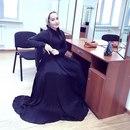 Раяна Асланбекова фотография #43