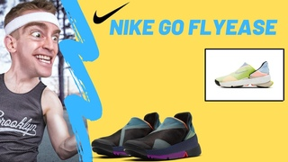 Nike releases its first ever hands-free shoe: NIKE GO FLYEASE #Innovation 2021 Reviews