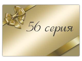 Семейка Аддамс 56 серия /. Happy Birthday, Grandma Frump
