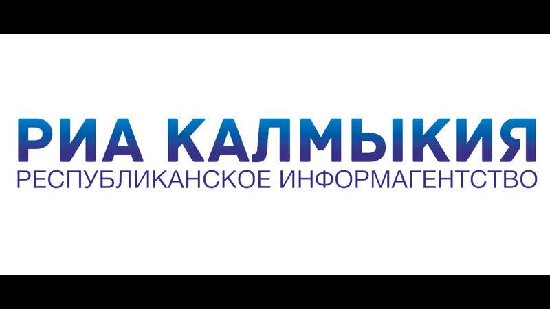 Брифинг с Центральным хурулом Калмыкии