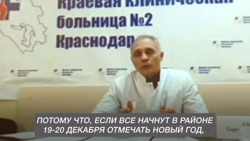 Габриэль обратился к жителям Кубани