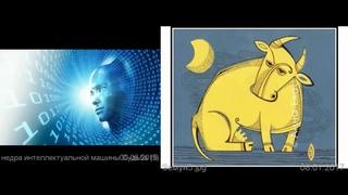 Судьба Главный лунный излучатель Матрица генератор Луны  Божий компьютер Бога Судьба