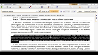 Адвокатские Хроники вып. от 3 августа 2021