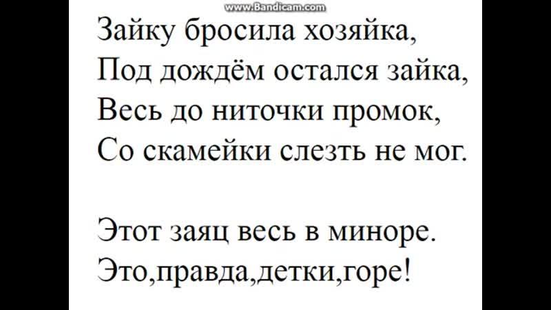 МАЖОР МИНОР online video