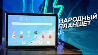 Обзор Huawei MatePad T10s — годный планшет за 16к!
