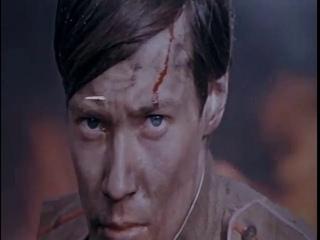 """Бери шинель (ролик из к-ф """" Аты баты шли солдаты"""")"""
