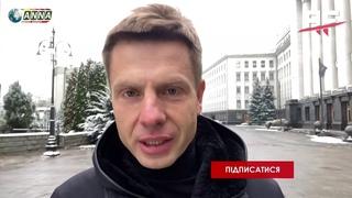 Депутат Верховной Рады – Путин признал Крым украинским