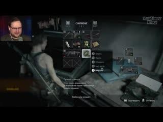 Kuplinov  Play ПЕРВЫЙ БОСС  Resident Evil 3 Remake #4