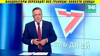 Депутат назвал россиян животными! Все в загон, все на вакцинацию!