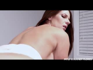 Секс с роскошной Mandy Flores [All Sex, Hardcore, Blowjob, MILF, Big Tits, POV, sexwife, femdom, mature, mistress, blowjob]