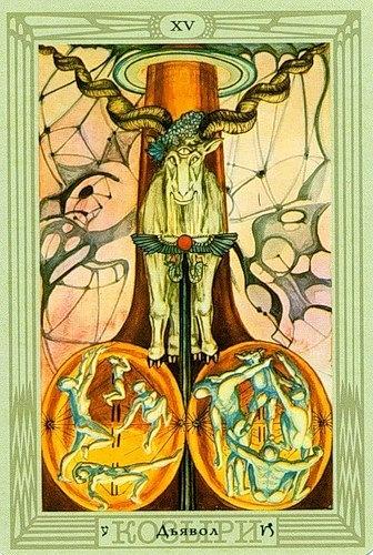 ПРЕДСКАЗАНИЕ ТАРО НА НЕДЕЛЮ 24 – 30 АВГУСТА, изображение №1