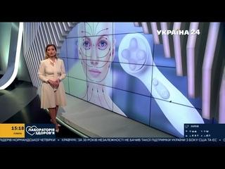 Щетка для глубокого очищения лица Skinvigorate Мэри Кэй, в программе Україна 24-ЛАБОРАТОРИЯ ЗДОРОВЬЯ