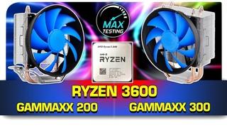 Gammax 200 vs Gammax 300 (Ryzen 3600@4.4)