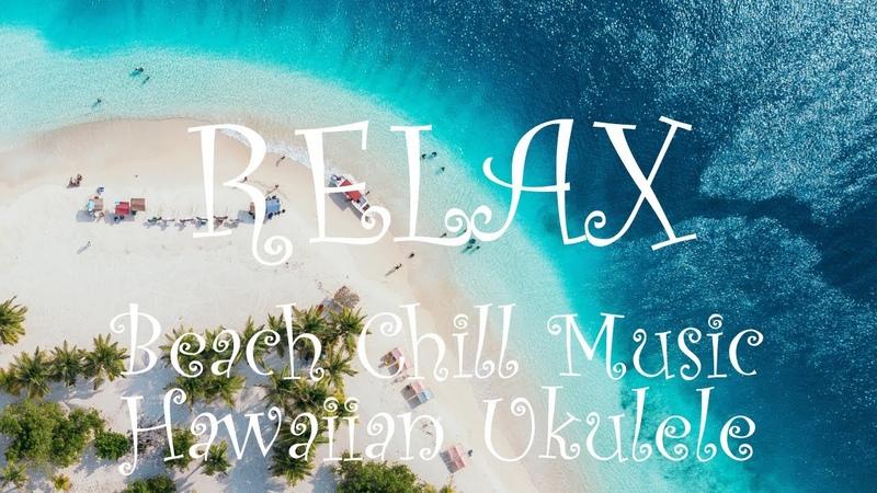 ハワイアン・ウクレレミュージックを波の音と共に Hawaiian Ukulele Music with Wave Sound Music Radio