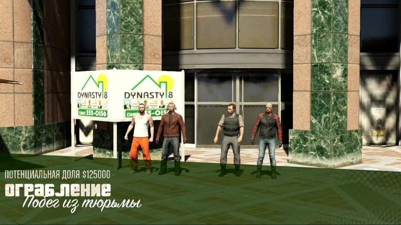 GTA Online The Prison Break Elite Challenge 4 27 * PS3