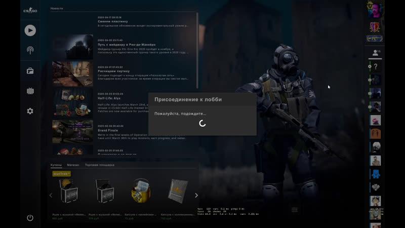 Турнир по Counter-strike Global Offensive [GXD](Гном)-TeamLost(Флибы)