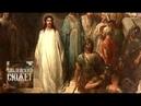 Гюстав Доре Иисус Христос Библейский сюжет Телеканал Культура
